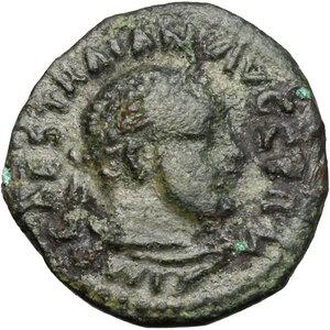 obverse: Trajan (98-117).. AE Quadrans. Rome mint. Struck circa AD 98-102