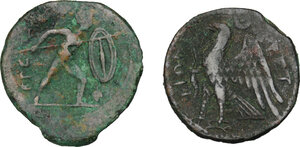 reverse: Bruttium, The Brettii. Lot of 2 AE Units: including: HN Italy 1978 and 1988