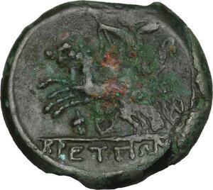 reverse: Bruttium, The Brettii. AE Half Unit, 211-208 BC