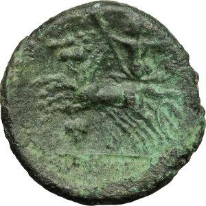 reverse: Bruttium, The Brettii. AE Half, 211-208 BC