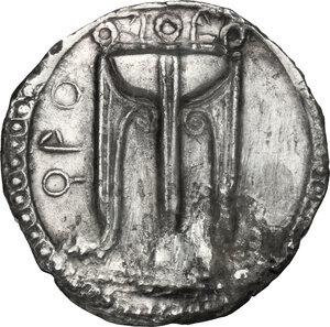 obverse: Bruttium, Kroton. AR Stater, 530-500 BC