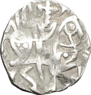 reverse: Afghanistan.  In the name of Samanta Deva.. AR Jital, Kabul mint, 850-100