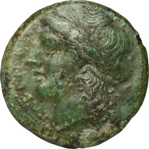 obverse: Samnium, Southern Latium and Northern Campania, Cales. AE 20 mm, 265-240 BC