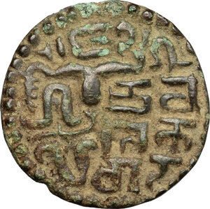 obverse: Ceylon.  Lilavati (1197-1200, 1209-1211).. AE 19 mm , Chola mint, 1197-1211