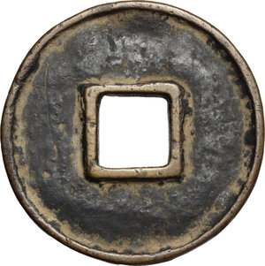 reverse: China.  Yuan Dynasty. Wo Zong (Khaishan), 1308-1311. AE 10 cash coin