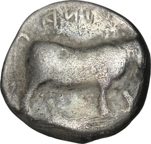 reverse: Central and Southern Campania, Hyrietes.. AR Stater, 405-385 BC