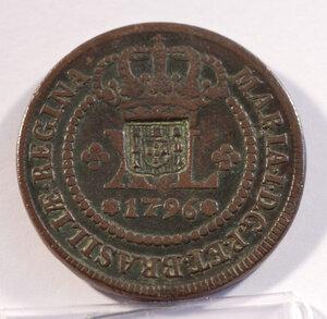 obverse: BRASILE - 40 Reis 1796 con CMK