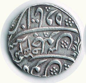 obverse: INDIA - Impero Mogul (1526-1858) - Rupia.