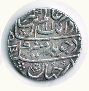 reverse: INDIA - Impero Mogul (1526-1858) - Rupia.