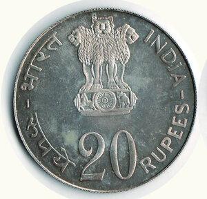 obverse: INDIA - 1973 Rupia - gr 30.