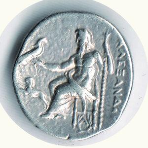 reverse:  TRACIA - Lisimaco (305-281 a.C.) - Dracma