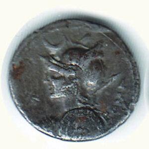 obverse: REPUBBLICA ROMANA P. Licinius Nerva - Denario