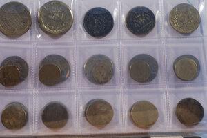 obverse: PESI MONETALI ROTONDI - Lotto di 25 pezzi