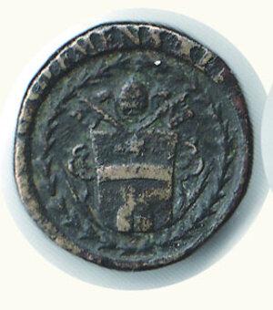 obverse: PESI MONETALI - Peso della Dobla d Italia