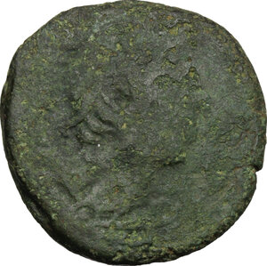 obverse: Etruria, Populonia. AE Sextans of 11-Units, late 3rd century BC