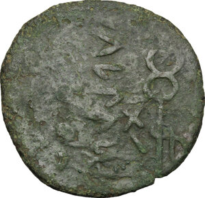 reverse: Etruria, Populonia. AE Sextans of 11-Units, late 3rd century BC