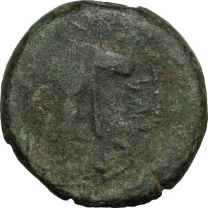 reverse: Etruria, Populonia. AE Triens of 10-Units, late 3rd century BC