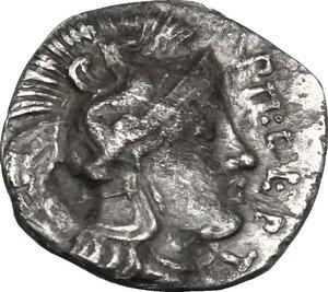 obverse: Northern Apulia, Arpi. AR Diobol, c. 325-275 BC