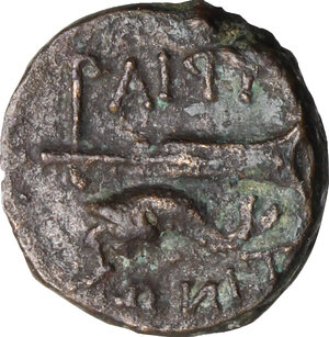 reverse: Northern Apulia, Hyrium. AE 13 mm. 3rd century BC