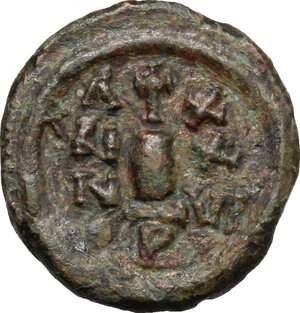 reverse: Justinian I (527-565).. AE 10 Nummi, Perugia (?) mint