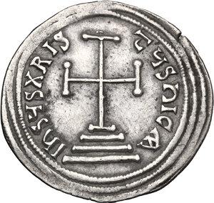 obverse: Michael II, the Amorian (820-829).. AR Miliaresion, Constaninople mint