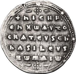 reverse: Nicephorus II, Phocas (963-969). . AR Miliaresion, Constantinople mint