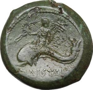 reverse: Northern Lucania, Paestum. AE Unit, First Punic War, 264-241 BC