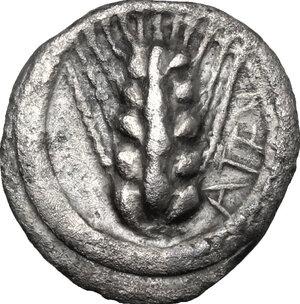 obverse: Southern Lucania, Metapontum. AR Triobol, c. 470-440 BC