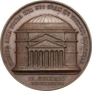 obverse: Umberto I (1878-1900). Medaglia 1884 per il pellegrinaggio in occasione della traslazione della salma di Vittorio Emanuele II nella definitiva tomba monumentale al Pantheon
