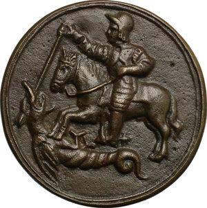 reverse: Polissena Romagnola (1418-1456), figlia del Gattamelata.. Medaglia, XV sec