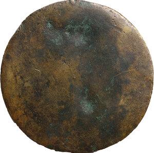 reverse: Giacomo Bovi, giureconsulto, senatore e Gonfaloniere del popolo di Bologna. Medaglia uniface 1513. AE. mm