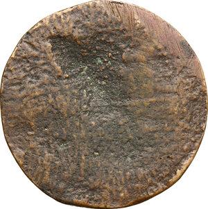 reverse: Domitia Paulina (... - 85/86 d.C.), madre di Adriano.. Medaglia unifacie, XVI sec