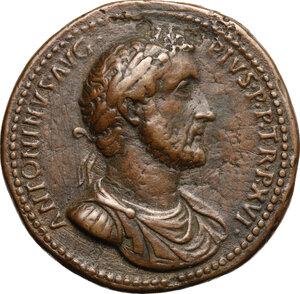 obverse: Antonino Pio (138-161).. Medaglia opera di Giovanni da Cavino, XVI sec