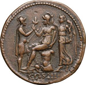 reverse: Antonino Pio (138-161).. Medaglia opera di Giovanni da Cavino, XVI sec