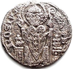 obverse: Milano. I° Repubblica 1250-1310. Grosso da Sei denari. gr 2,72. mm 21,16. Poroso
