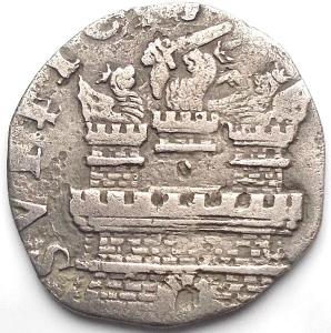obverse: Napoli Filippo III (1598-1621). 15 grani. D/ Busto a sinistra. R/ Castello. Gr 2,01. AG.