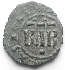 obverse: Brindisi. Carlo I d'Angiò (1266-1278), Denaro ca. 1276 BI g 0,71 d/ KAR  sopra, ΩΩ, sotto globetto r/ Croce con fiordalisi negli angoli, volti verso il centro. Spahr 50