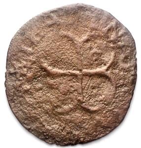 reverse: Chieti. Carlo VIII (1495). Cavallo Ae. gr 0,66