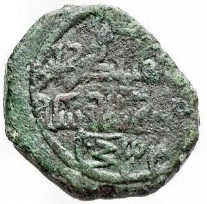 reverse: Messina o Palermo. Ruggero II (1127-1154). Frazione di follaro, battuto nel 1138 a Messina. gr 1,56. Sp. 62. AE. BB. Raro