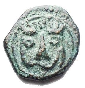 obverse: Messina. Guglielmo II (1166-1189) Follaro. D/ Legenda cufica. R/ Testa di leone. Gr. 1,21. AE. Sp.118. BB+