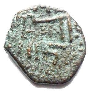reverse: Messina. Guglielmo II (1166-1189) Follaro. D/ Legenda cufica. R/ Testa di leone. Gr. 1,21. AE. Sp.118. BB+