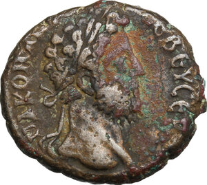 obverse: Commodus (177-192).. BI Tetradrachm, Alexandria mint.  Dated RY 29 (AD 188/9)?