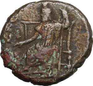 reverse: Commodus (177-192).. BI Tetradrachm, Alexandria mint.  Dated RY 29 (AD 188/9)?