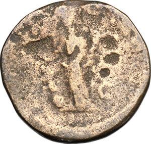 reverse: Didius Julianus (193 AD).. AE Sestertius