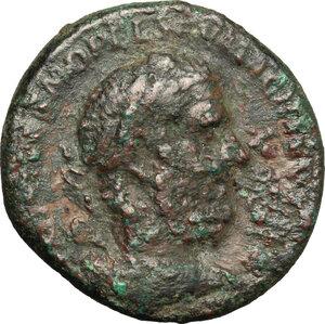 obverse: Macrinus (217-218).. AE As
