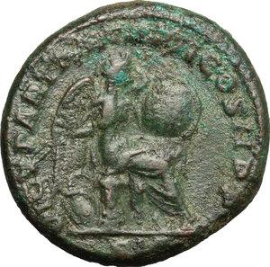 reverse: Macrinus (217-218).. AE As