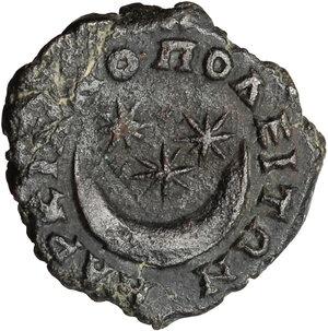 reverse: Diadumenian (217-218).. AE 17 mm, Marcianopolis mint