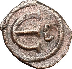 reverse: Justinian I (527-565).. AE Pentanummium, Antioch mint, 537-557