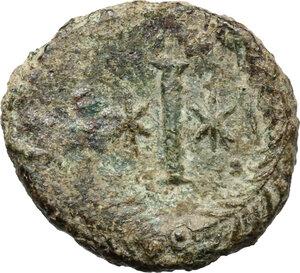 reverse: Justinian I (527-565).. AE Decanummium. Rome mint. Struck circa 545