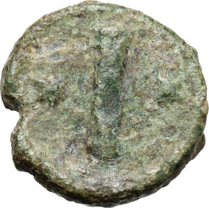 reverse: Maurice Tiberius (582-602).. AE Decanummium. Ravenna mint. Struck 586-602